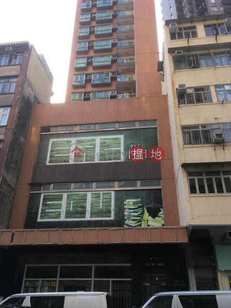 泰然樓 (Tai Yin Lodge) 九龍城|搵地(OneDay)(3)