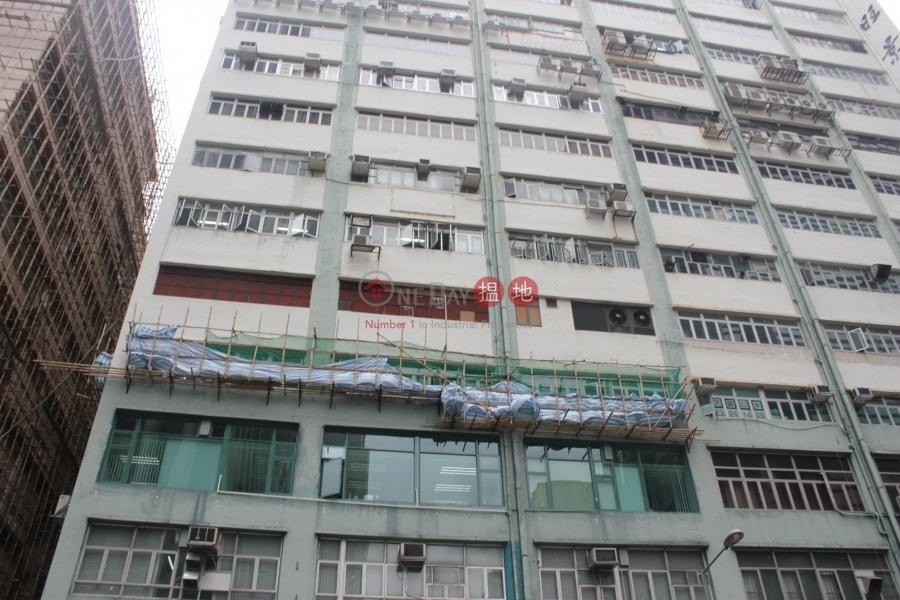 旺景工業大廈 (Wong King Industrial Building) 新蒲崗|搵地(OneDay)(2)
