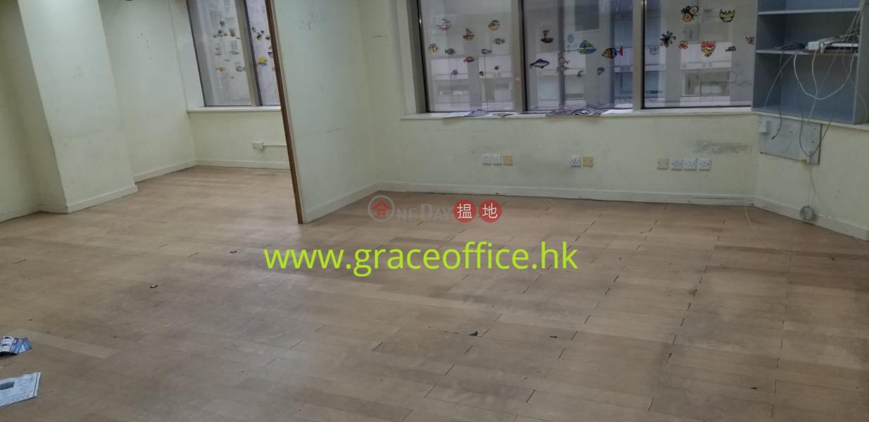 香港搵樓|租樓|二手盤|買樓| 搵地 | 寫字樓/工商樓盤|出租樓盤|銅鑼灣-新基商業中心