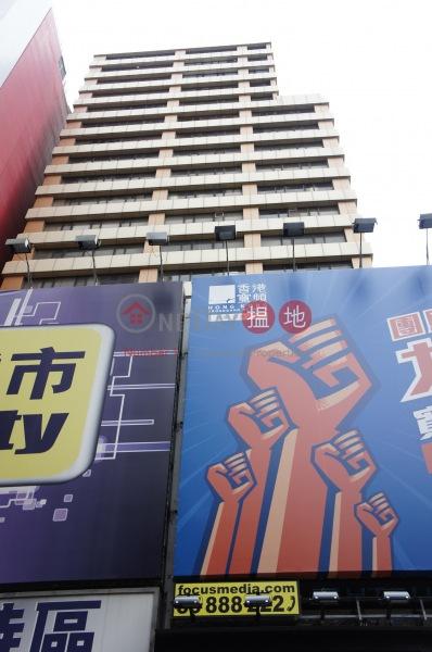 Chung Kiu Commercial Building (Chung Kiu Commercial Building) Mong Kok|搵地(OneDay)(1)