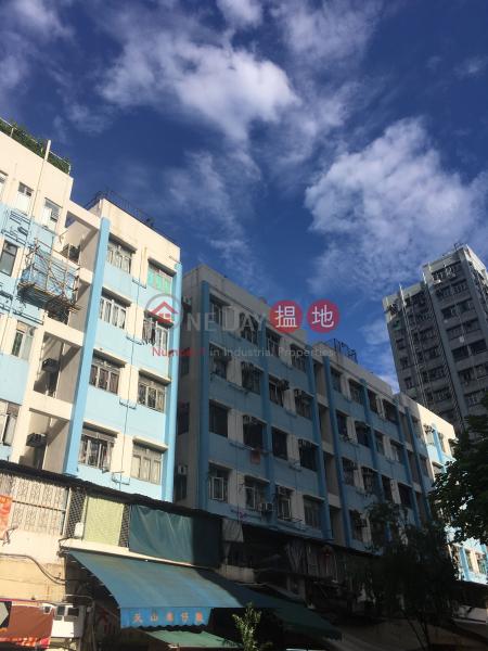 Hing Fook (Hang Fuk) Building Phase 3 (Hing Fook (Hang Fuk) Building Phase 3) Tuen Mun|搵地(OneDay)(1)