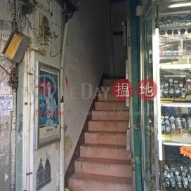San Kin Street 14,Sheung Shui, New Territories
