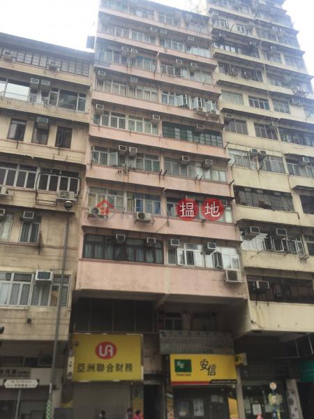 馬頭圍道122號 (122 Ma Tau Wai Road) 紅磡|搵地(OneDay)(1)