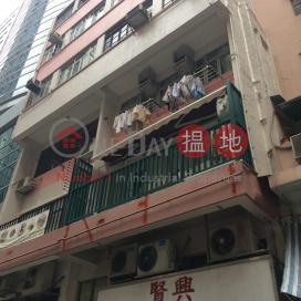 88-90 Thomson Road,Wan Chai, Hong Kong Island