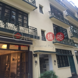 No 8 Wing Lee Street|永利街8號