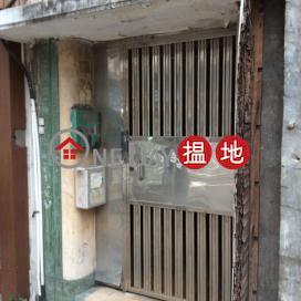 福佬村道95號,九龍城, 九龍