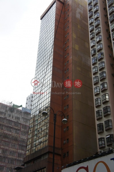 Hang Seng Bank North Point Building (Hang Seng Bank North Point Building) North Point|搵地(OneDay)(3)
