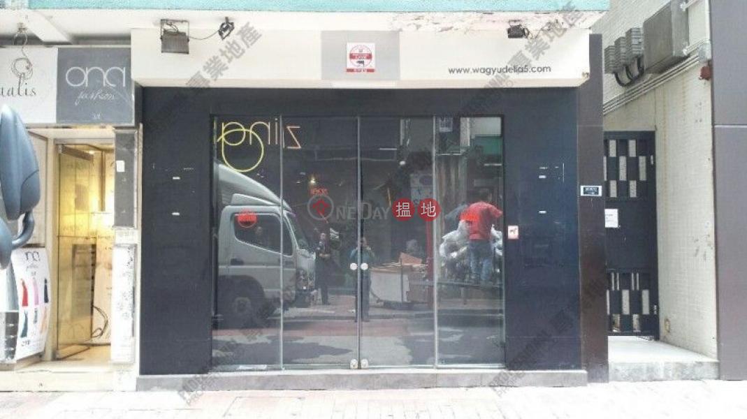耀華街|灣仔區耀華街31號(31 Yiu Wa Street)出租樓盤 (11B0000102)