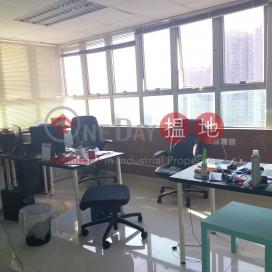 Laurels Industrial Centre|Wong Tai Sin DistrictLaurels Industrial Centre(Laurels Industrial Centre)Rental Listings (skhun-05390)_0