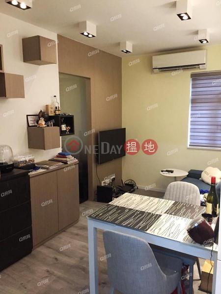 樂欣大廈低層住宅-出售樓盤 HK$ 648萬