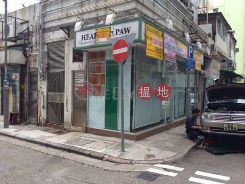 School Street|Wan Chai DistrictSunrise Court(Sunrise Court)Sales Listings (01B0081617)_0