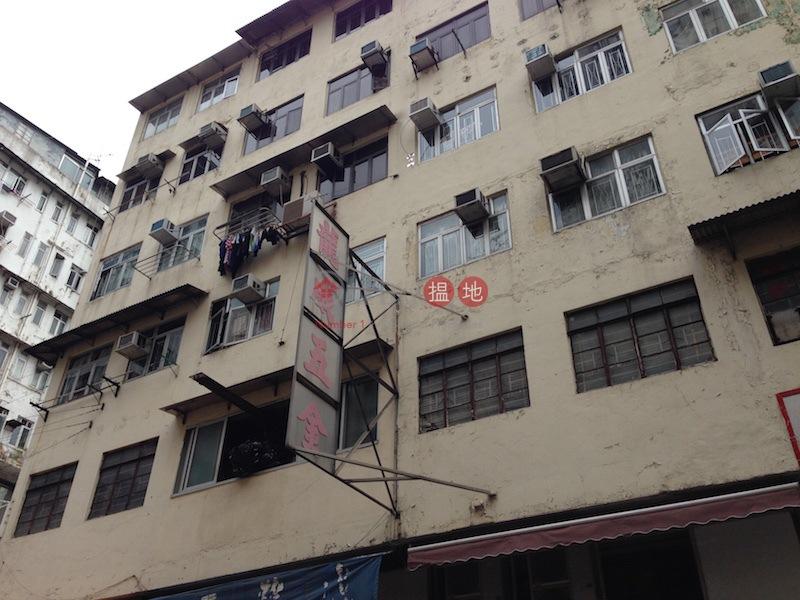 廣東道942-948號 (942-948 Canton Road) 旺角|搵地(OneDay)(2)