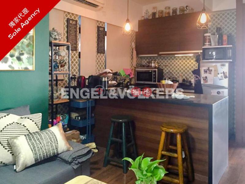 蘇豪區一房筍盤出售 住宅單位 中區寶慶大廈(Po Hing Mansion)出售樓盤 (EVHK92344)
