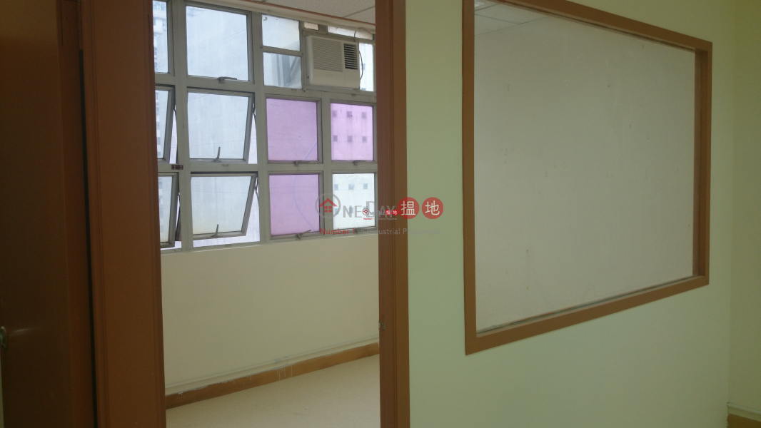 Property Search Hong Kong | OneDay | Industrial, Rental Listings Leader Industrial Centre