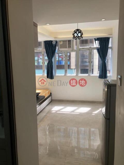Lai Wah House, Quarry Bay Eastern DistrictLai Wah Mansion(Lai Wah Mansion)Rental Listings (57449-3536625330)_0