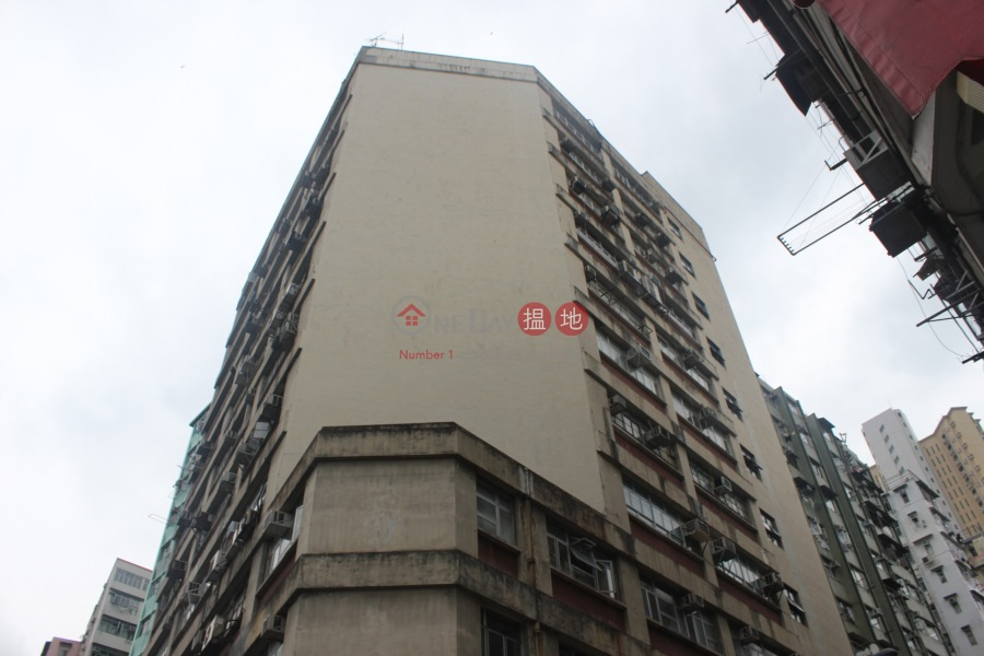 World Wide Industrial Building (World Wide Industrial Building) To Kwa Wan|搵地(OneDay)(4)