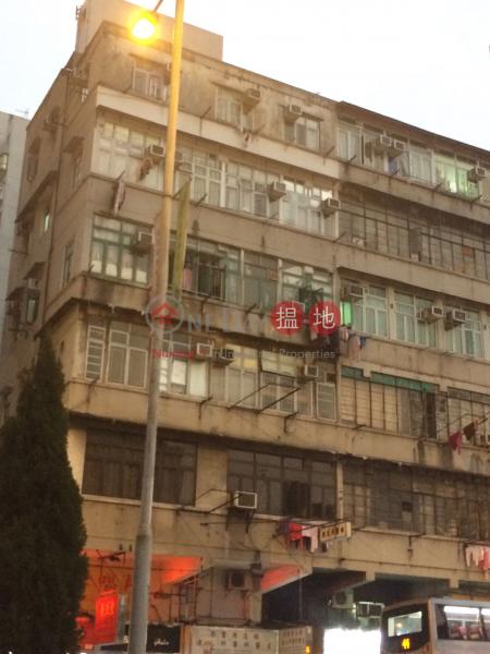 欽州街56B號 (56B Yen Chow Street) 深水埗|搵地(OneDay)(1)