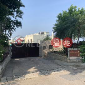 銀線灣別墅 2座,清水灣, 新界