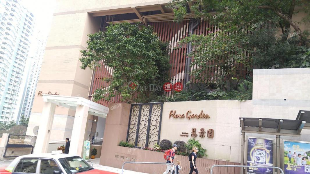 Flora Garden Block 1, Low, Residential | Sales Listings | HK$ 29M