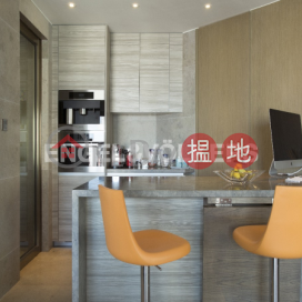 西半山兩房一廳筍盤出售 住宅單位 蔚然(Azura)出售樓盤 (EVHK17467)_0