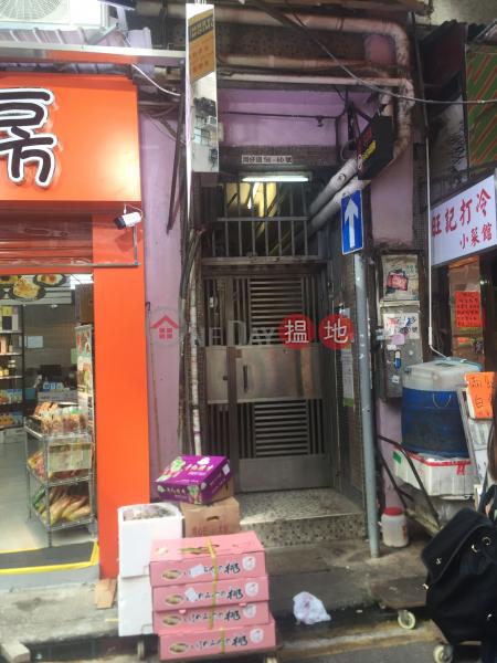 56-60 Wan Chai Road (56-60 Wan Chai Road) Wan Chai|搵地(OneDay)(4)