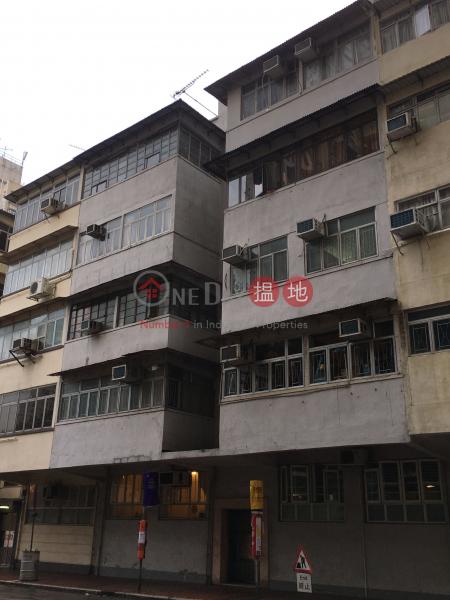 保安道355號 (355 Po On Road) 長沙灣 搵地(OneDay)(2)