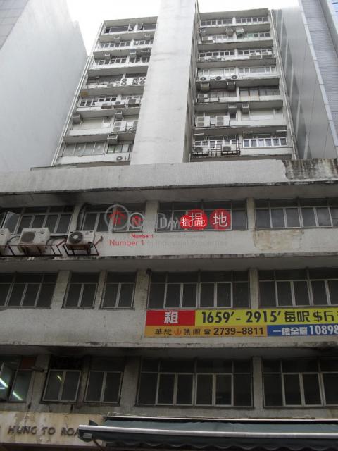 鴻圖工業大廈|觀塘區鴻圖工業大廈(Hung To Industrial Building)出租樓盤 (lcpc7-05739)_0