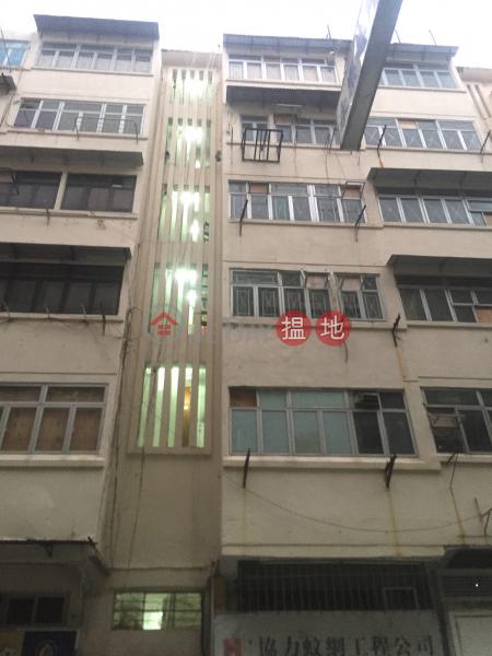 榮光街26號 (26 Wing Kwong Street) 紅磡|搵地(OneDay)(1)
