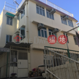 Property on Hing Lee Street|興利街物業