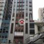 貿易之都 (Millennium Trade Centre) 葵青葵昌路56號 - 搵地(OneDay)(2)