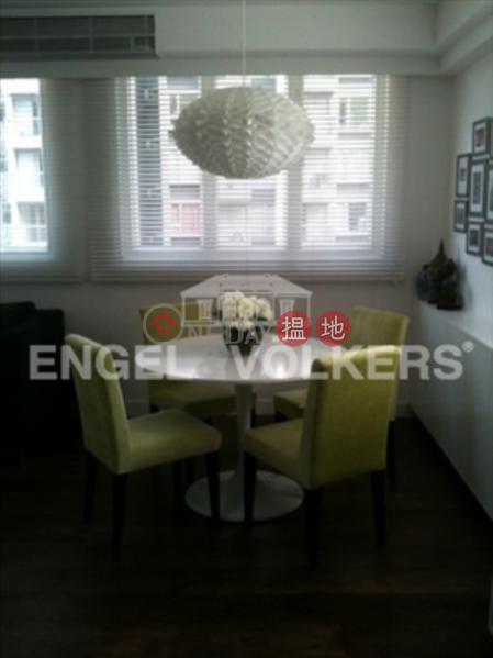 東南大廈請選擇|住宅出售樓盤HK$ 980萬