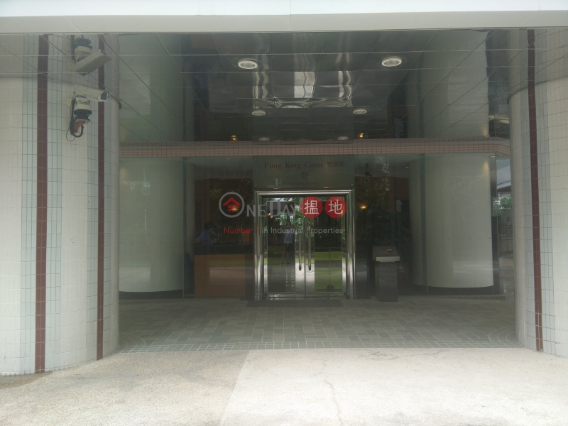 South Horizons Phase 4, Fung King Court Block 29 (South Horizons Phase 4, Fung King Court Block 29) Ap Lei Chau|搵地(OneDay)(3)