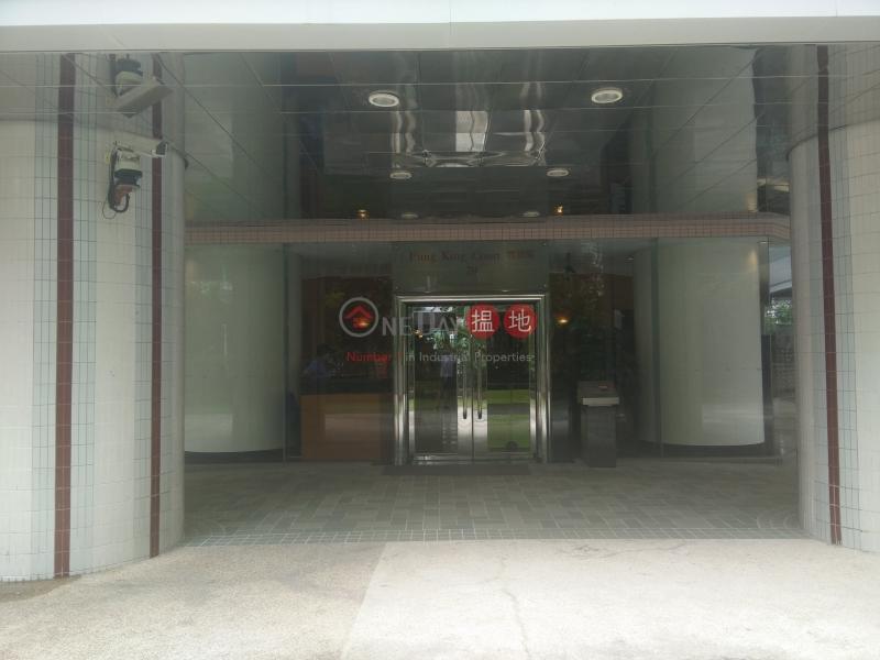 海怡半島4期御庭園豐景閣(29座) (South Horizons Phase 4, Fung King Court Block 29) 鴨脷洲|搵地(OneDay)(1)