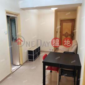 King Moon Heights | 2 bedroom Mid Floor Flat for Rent|King Moon Heights(King Moon Heights)Rental Listings (XGJL806400054)_0