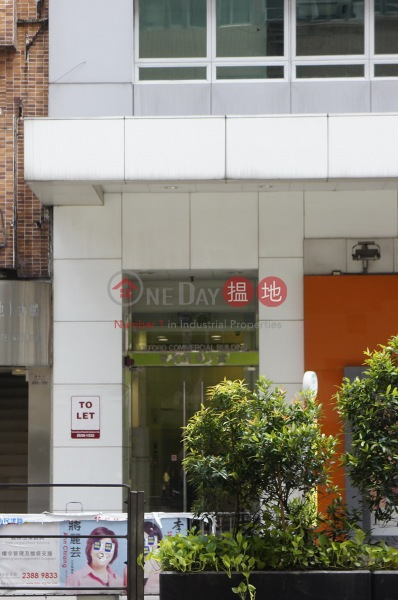 Oxford Commercial Building (Oxford Commercial Building) Yau Ma Tei|搵地(OneDay)(2)
