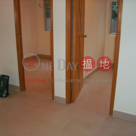 Two bedrooms apartment in Lyndhurst Terrace, Central|Sun Fung House(Sun Fung House)Rental Listings (HKGW8-1967032581)_3