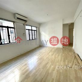 2房1廁宏豐臺 5 號出租單位|灣仔區宏豐臺 5 號(5 Wang fung Terrace)出租樓盤 (OKAY-R375695)_3