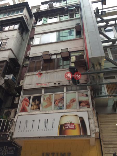 21A Ashley Road (21A Ashley Road) Tsim Sha Tsui|搵地(OneDay)(1)