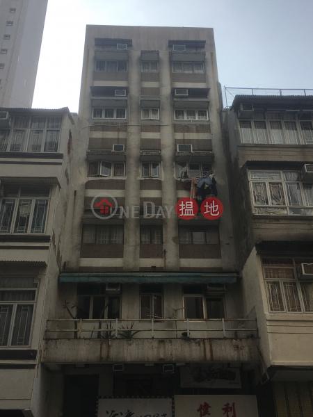 59 Fuk Lo Tsun Road (59 Fuk Lo Tsun Road) Kowloon City|搵地(OneDay)(1)