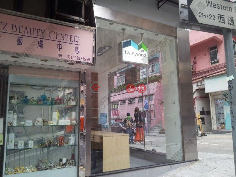 Property Search Hong Kong | OneDay | Retail, Sales Listings, First Street