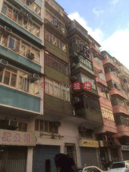 翠鳳街34-36號 (34-36 Tsui Fung Street) 慈雲山|搵地(OneDay)(1)