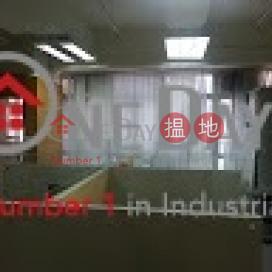 豪力中心|荃灣豪力中心(Ho Lik Centre)出租樓盤 (dicpo-04262)_0
