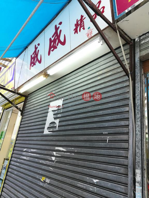 Shop for Rent in Wan Chai|Wan Chai DistrictGalway Court(Galway Court)Rental Listings (H000335643)_0