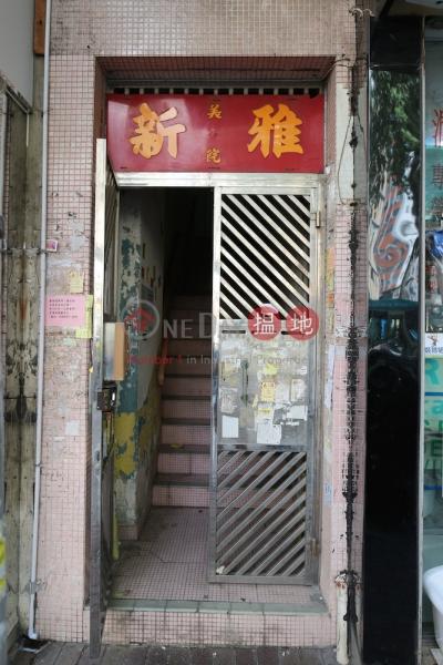 9 Tsing Yuen Street (9 Tsing Yuen Street) Tai Po|搵地(OneDay)(1)
