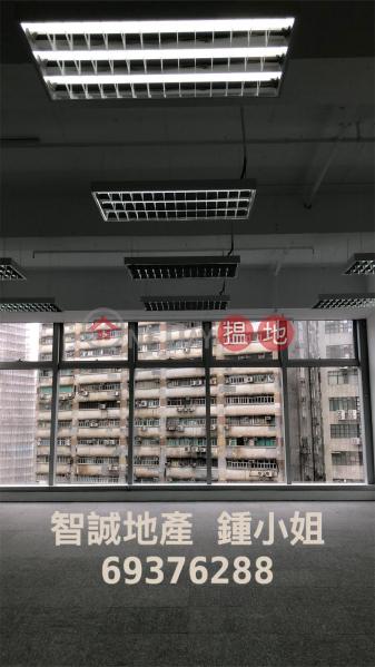 香港搵樓|租樓|二手盤|買樓| 搵地 | 工業大廈|出租樓盤-葵涌 匯城集團大廈 超級筍盤放租 即租即用