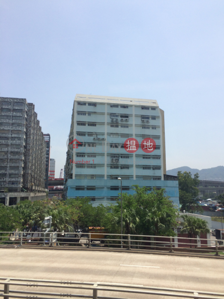 Kwai Tak Industrial Centre (Kwai Tak Industrial Centre) Kwai Fong|搵地(OneDay)(2)