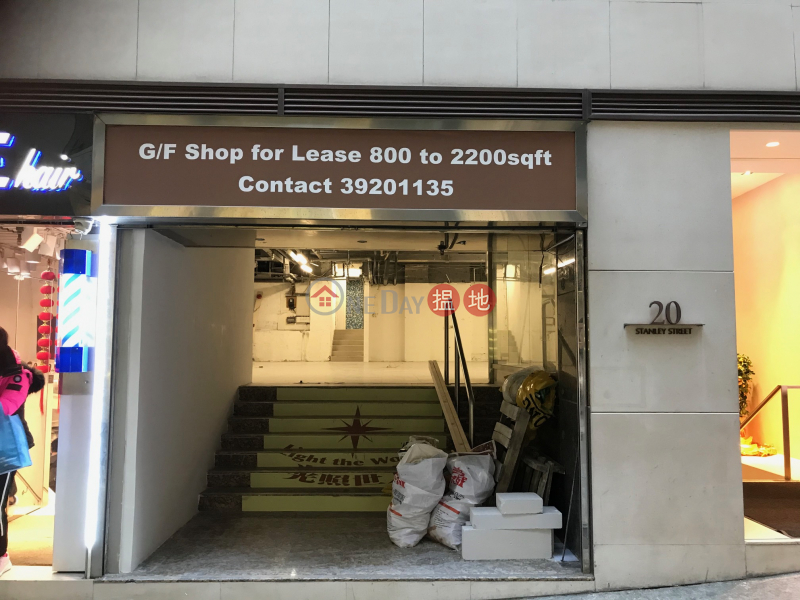 Property Search Hong Kong | OneDay | Retail Rental Listings Prime Shop in Central