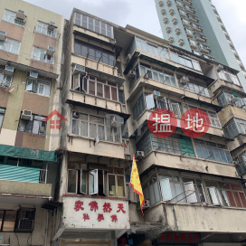 17 Cooke Street,Hung Hom, Kowloon