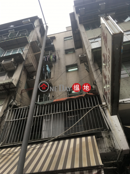 WAH LAI BUILDING (WAH LAI BUILDING) Kowloon City|搵地(OneDay)(3)