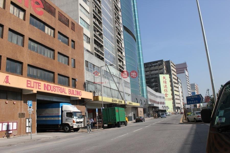 億利達工業大廈 (Elite Industrial Building) 觀塘|搵地(OneDay)(4)